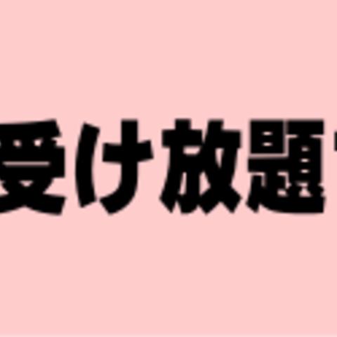 ASオンラインレッスンスケジュール&料金表